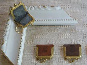 真鍮使いの口金リングケース/ブラウン×ホワイトの画像