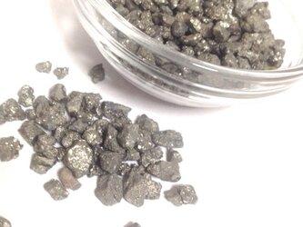 【さざれ石穴なし】パイライト(黄鉄鉱) 細石 サザレ 20gの画像