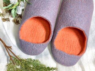 羊毛フェルト ツートンカラールームシューズ(ラベンダー/ピンク)の画像