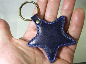 星のキーホルダー ルガトネイビーの画像