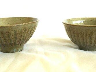 お茶碗(N-153)の画像