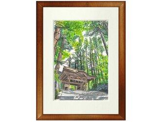 世界で1枚の絵 水彩画原画「大神山神社奥宮」の画像