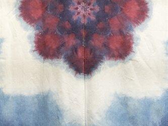 タイダイ染めチャクラのれんchakra red&blueの画像