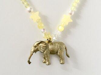 動物のネックレス(ゾウ/イエロー)の画像