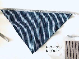 三角巾 ストライプ無地リネンの画像