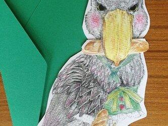 ハシビロコウさんのお手紙カード *パン屋さんバージョンの画像