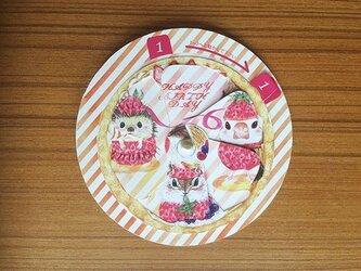 HAPPY BIRTHDAYタルトケーキカードの画像
