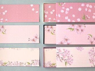 4/12まで*さくらのスリムカードBOX3種セットの画像