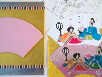 【手作りキット】キットで簡単に完成!手作り出来る ひな祭りボードのキット 省スペースで飾れます。の画像