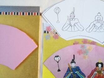 【手作りキット】まだ間に合う!トールペイントで簡単に完成!ひな祭りボードのキットの画像