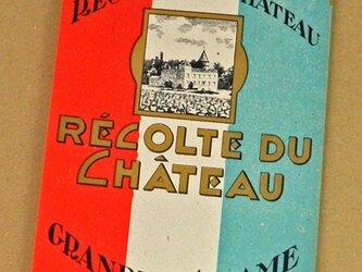 1枚/ Vintage ラベル Vol. 9(recolte du chateau)DA-LA009の画像