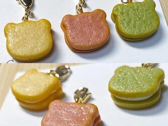 選べる3種!くまクッキーのクリームサンドチャームの画像