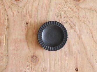 しのぎ豆皿 黒の画像