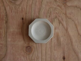 八角豆皿 白の画像