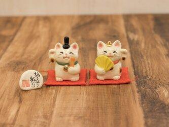 福々招き猫びな 小 招き猫のお雛様の画像