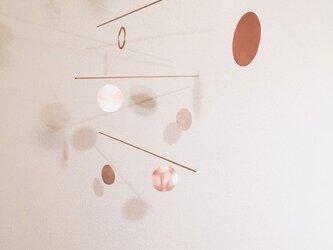 モビール 丸と輪の画像
