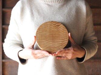 木のお皿(小さな丸)③の画像