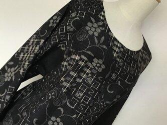 0213   着物リメイク     2L~3L寸法 七分袖コクーンワンピース  手織り紬の画像