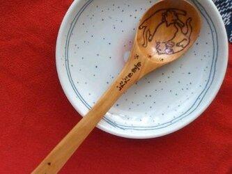 にゃんこ焼き絵木製スプーン(大)の画像