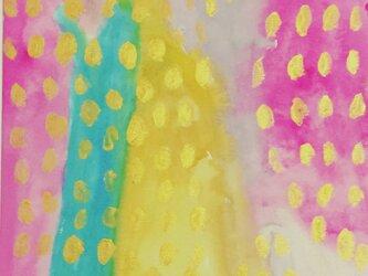 空気の帯の画像