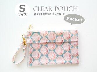 ポケット仕切りのクリアポーチ Sサイズ リバティ ピーコックスオブグランサムホール 水色の画像