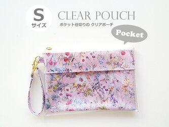 ポケット仕切りのクリアポーチ Sサイズ リバティ ワイルドフラワーズ ピンクの画像