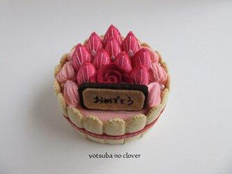 《直径9.5cm》おめでとうケーキ②の画像
