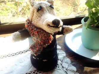 【北欧風】ダンディなオオカミの編みぐるみの画像
