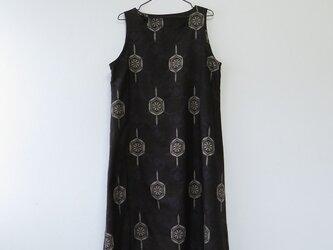 *アンティーク着物*菱模様泥大島紬のワンピース(Lサイズ)の画像