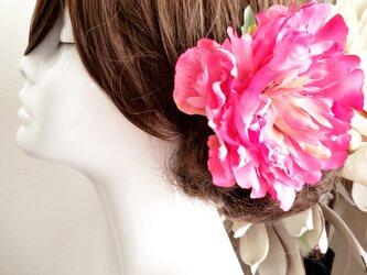 袴 浴衣 色打掛 花姫 芍薬とベリーの髪飾り2点Set No724の画像