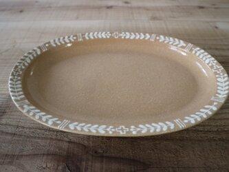 楕円リム皿の画像