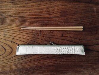 大人の箸ケース24cm/本革クロコ型押し(ツヤ)/プチギフトにの画像