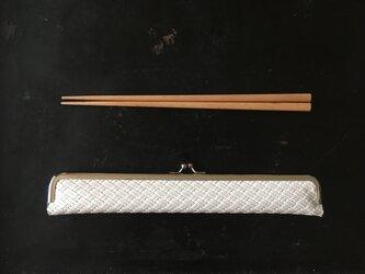 大人の箸ケース24cm/本革網目/プチギフトにの画像