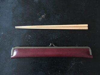 大人の箸ケース24cm/本革ボルドー/プチギフトにの画像