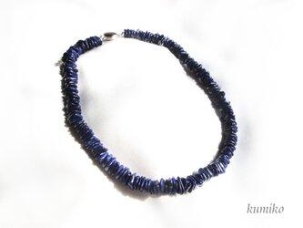 ラピスラズリ(チップ ミニタンブル)のネックレスですの画像
