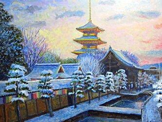 あけぼの 雪の元旦の画像