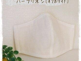 【裏柄】(LL)ハーフリネン(OW×パ)◆ワイヤ入り立体マスクの画像