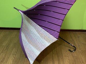 晴雨兼用ショートタイプのパゴダ日傘 de 着物 紫陽花の画像
