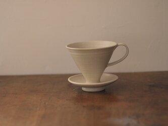 陶器のコーヒードリッパー 白の画像