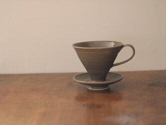 陶器のコーヒードリッパー グレージュの画像