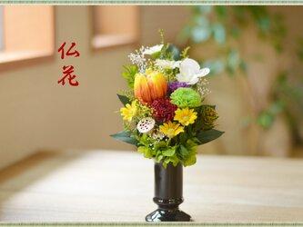 【プリザーブドフラワー】輪菊と小菊の仏花の画像