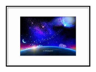 「星と光の共鳴」 ほっこり癒しのイラストA4サイズポスター   No.722の画像
