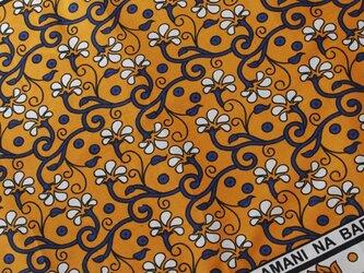 アフリカ布『カンガ』オレンジ × ブルーの画像