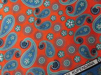 アフリカ布『カンガ』ルージュ・オレンジ × ブルーの画像