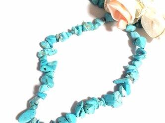 【さざれ石 穴有】【水色ハウライト】ハウライトトルコ 20cm 細石 サザレの画像