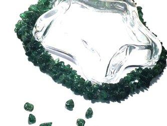 【さざれ石 穴有】~新緑のエッセンス~インド産 アベンチュリン さざれ 19cm 穴ありの画像