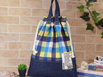 【オーダーサイズ】カラフルチェックの着替え袋(体操着袋):青・赤・オレンジの画像