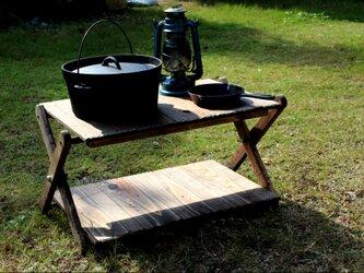 折りたたみラック アンティーク風 ダメージ エイジング キャンプ アウトドア camp outdoorの画像