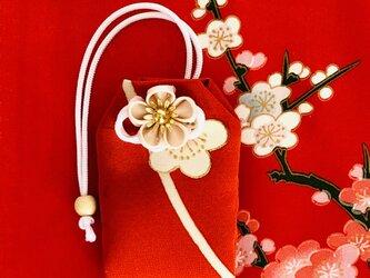 元巫女の花のお守り袋(梅)の画像