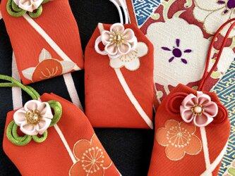 (梅)元巫女の花のお守り袋の画像